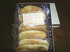 スワン洋菓子店
