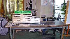 葉山国際カンツリー倶楽部