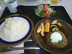 平塚富士見カントリークラブ