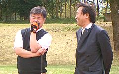 霞ヶ浦カントリー倶楽部