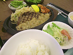 成田の森カントリークラブ