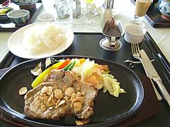 龍ヶ崎カントリー倶楽部