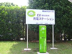 東京よみうりカントリークラブ 訪問記