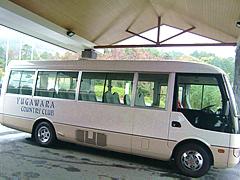 yugawara-p16