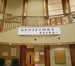 edosaki-p19