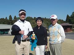 東千葉カントリークラブ お客様とゴルフ
