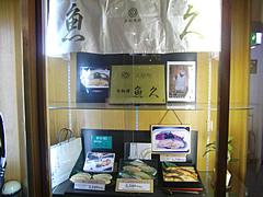 鎌ヶ谷カントリークラブ 訪問記