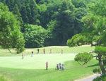 宍戸ヒルズカントリークラブ お客様とゴルフ