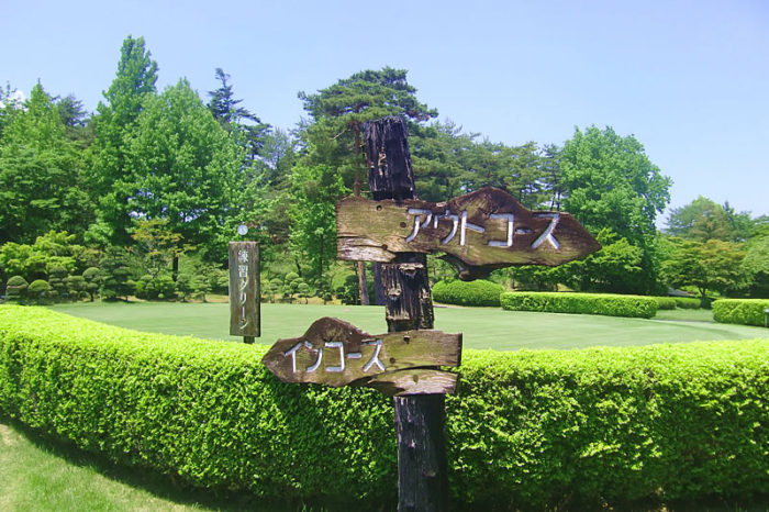 日本カントリークラブ 支配人とゴルフしました