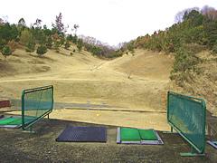 美里ゴルフ倶楽部訪問記