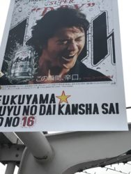 加藤佐智子